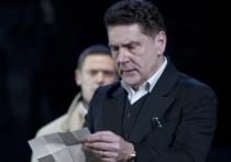Спектакль Туминаса, открывший уфимские гастроли, не оставляет места пушкинской улыбке
