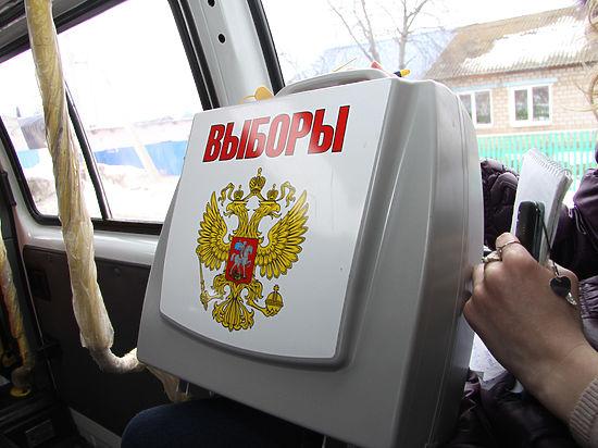 Центризбирком Башкирии освободил отдолжности председателей 7-ми участковых комиссий
