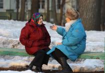 Пенсионный возраст для жителей страны могут увеличить уже в 2018-м