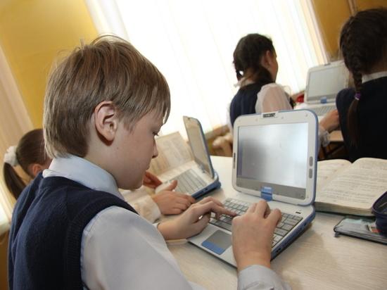 Глава Башкирии призвал защищать детей от деструктивного влияния соцсетей