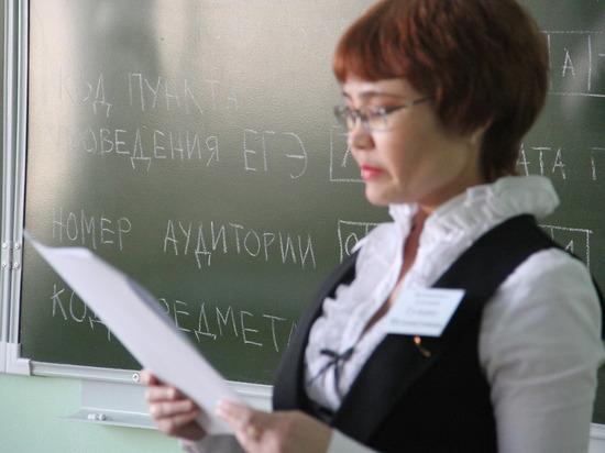 Омские выпускники завтра напишут ЕГЭ поматематике