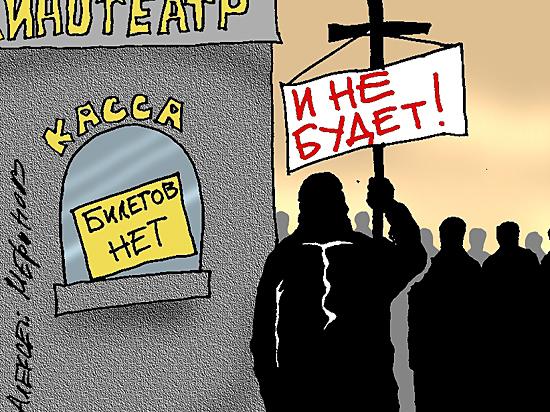 Крымская генпрокуратура отменила запрет напоказ трейлера фильма «Матильда»