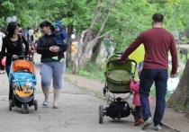 Минтруд Башкирии займется вопросами семьи