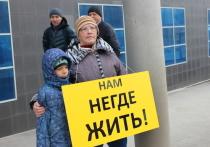 Башкирские депутаты примут законы для решения проблем дольщиков