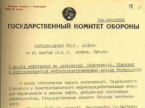 В последний путь обгорелый труп Геббельса везли на русской телеге