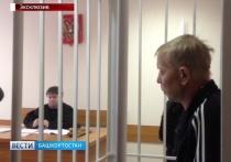 Убийца Яны Перчаткиной из Башкирии предстал перед высшим судом