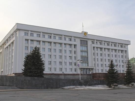 В Башкирии появится новая финансовая структура