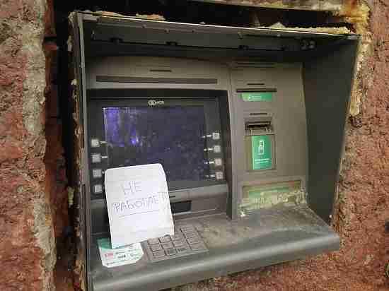 Уфимка создала судебный прецедент , который может лишить банки доходов