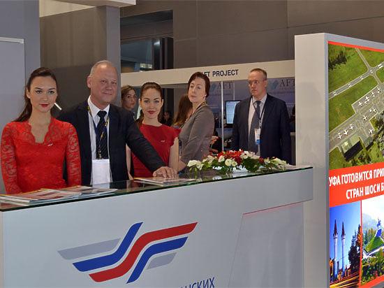 В Москве прошла презентация реконструкции аэропорта «Уфа»