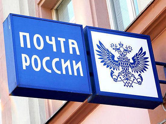доставка посылок по россии: