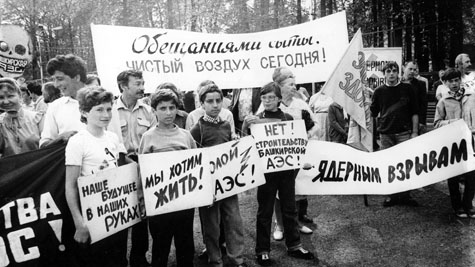 mesta-sbora-prostitutok-moskvi